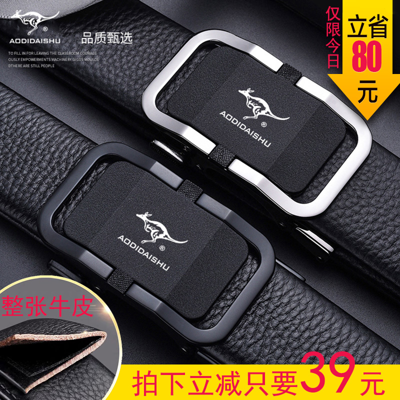 Mens belt 2019 new trend pure cow leather young middle aged business leisure leather automatic buckle belt