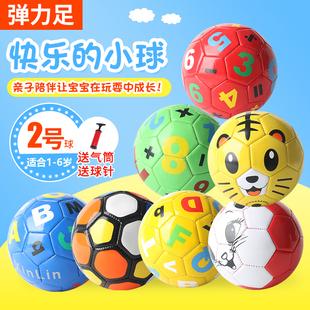 足球儿童宝宝2号耐磨训练橡胶足球练习足球室内外比赛用球校园