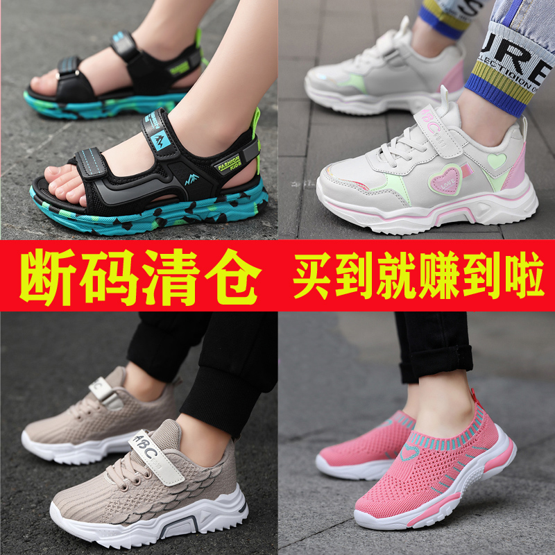 ABC mens and womens shoes shoes, broken size, warehouse clearing, spring and autumn super soft sole running shoes for middle and large childrens students
