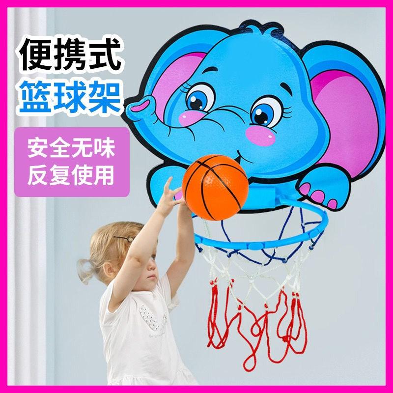 中國代購|中國批發-ibuy99|球类运动|小孩子打不伤身儿童篮球架室内外篮筐免打孔投篮框宝宝球类运动小