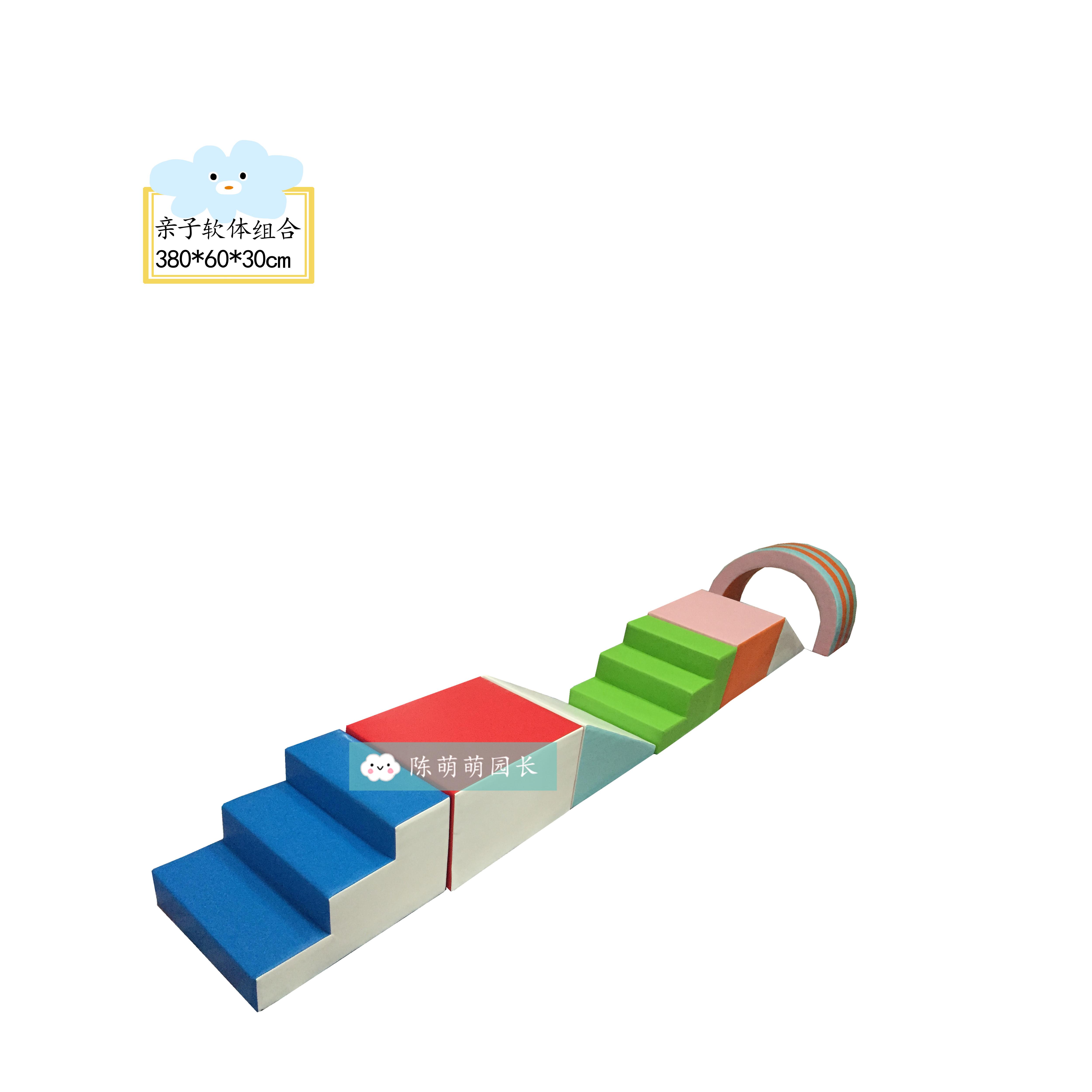Мягкие ограждения для детей Артикул 553508862079
