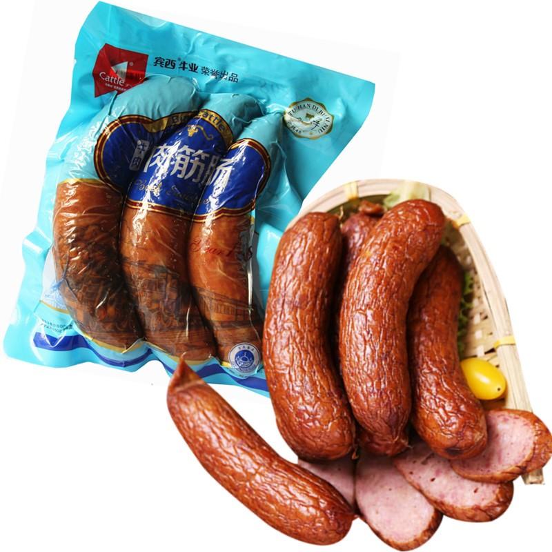 宾西肉筋肠牛肉肠清真食品正宗哈尔滨红肠香肠东北特产熟食4包邮