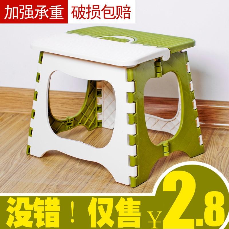 加厚塑料折叠凳户外便携式折叠椅子折叠小凳子家用马扎成人小板凳