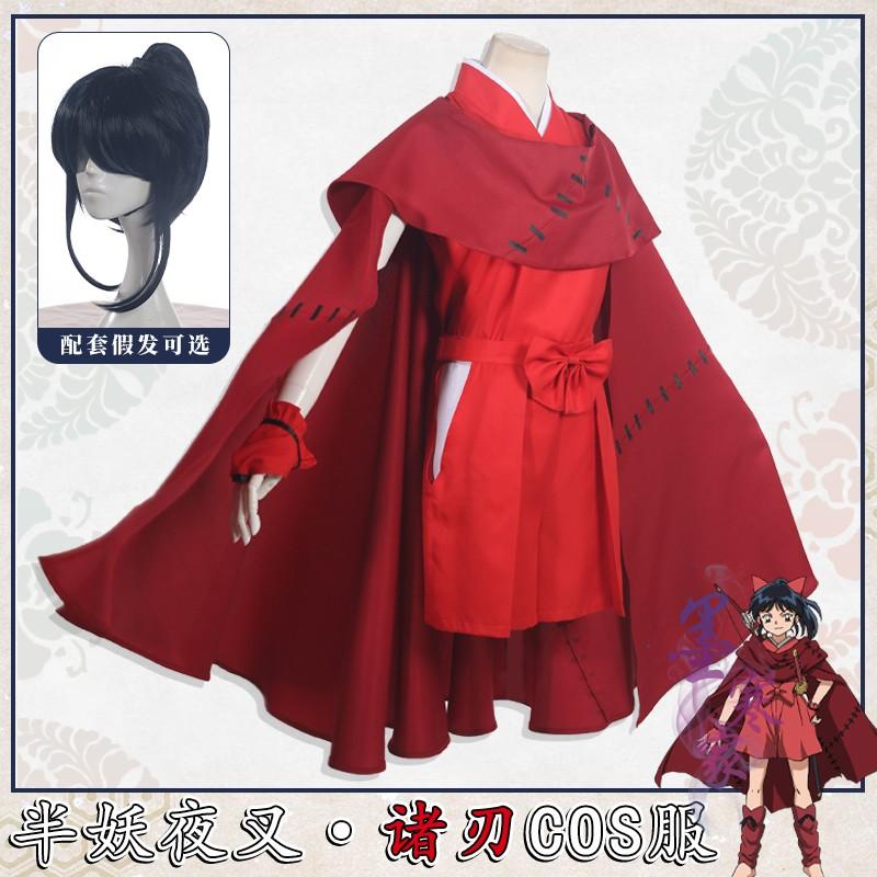 Anime half demon Yasha Ji Zhuren Cosplay dress role play show dress women cos suit wig