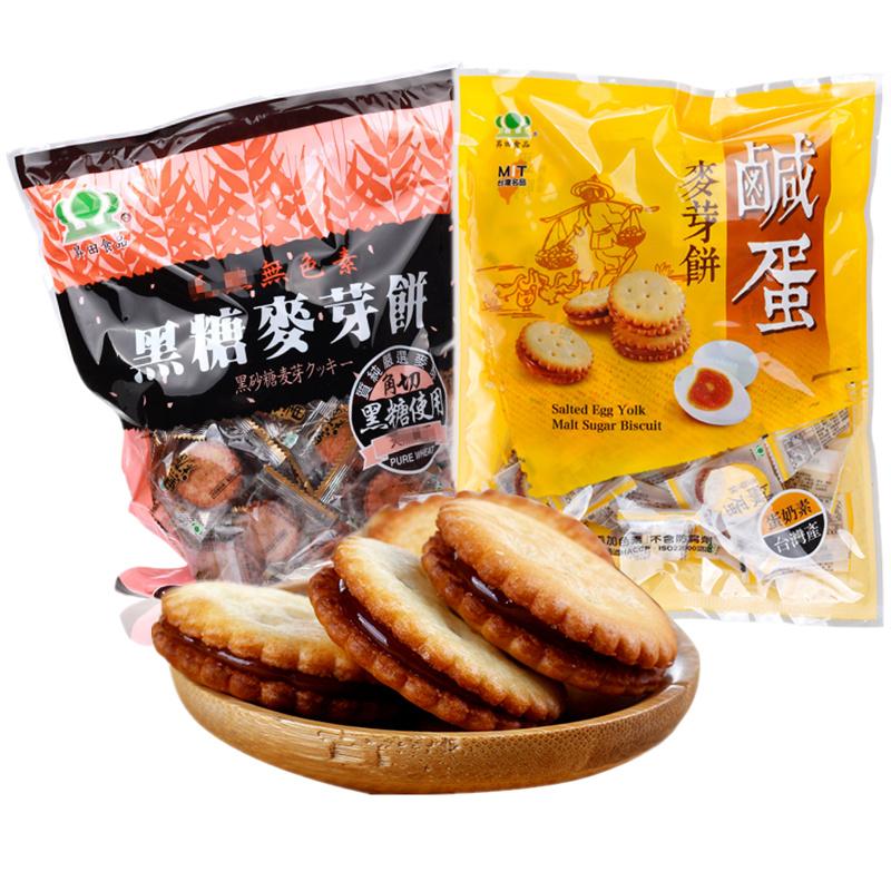 台湾进口 升田�N田黑糖咸蛋麦芽饼500g*2包 夹心鸭蛋黄饼干零食品