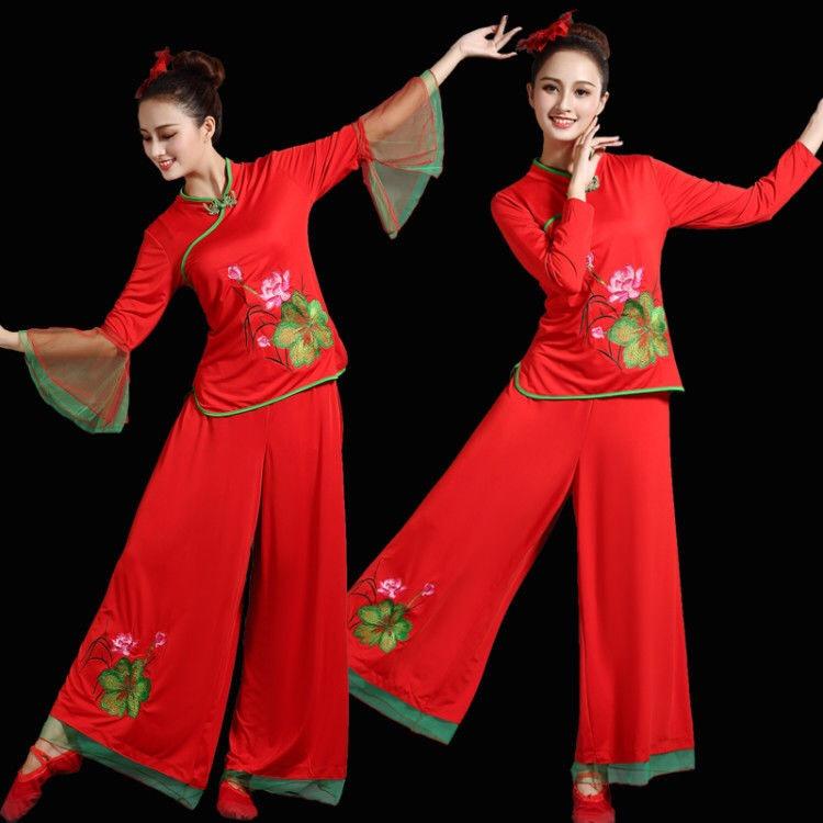 秧歌服女套装舞蹈中老年人扇子广场舞衣服套装新中国风大码演出服