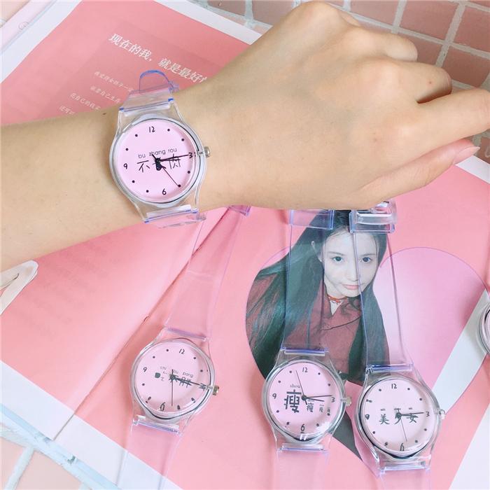 韩国ins个性简约透明手表粉色文字元素少女清新百搭休闲学生腕表