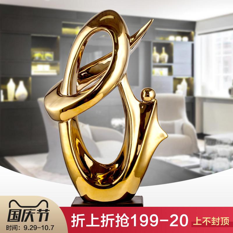 轻奢创意陶瓷艺术品现代简约客厅(用277元券)