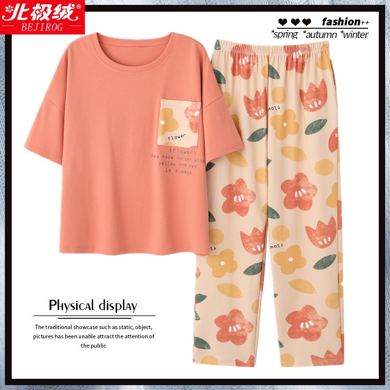 Arctic velvet pajamas womens spring and summer cotton short sleeve suit 2021 new lovely womens thin home clothes