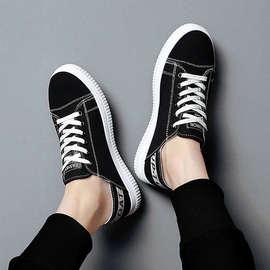乔纳阿迪达秋季新款帆布鞋子女生百搭板鞋男青少年学生透气情侣七