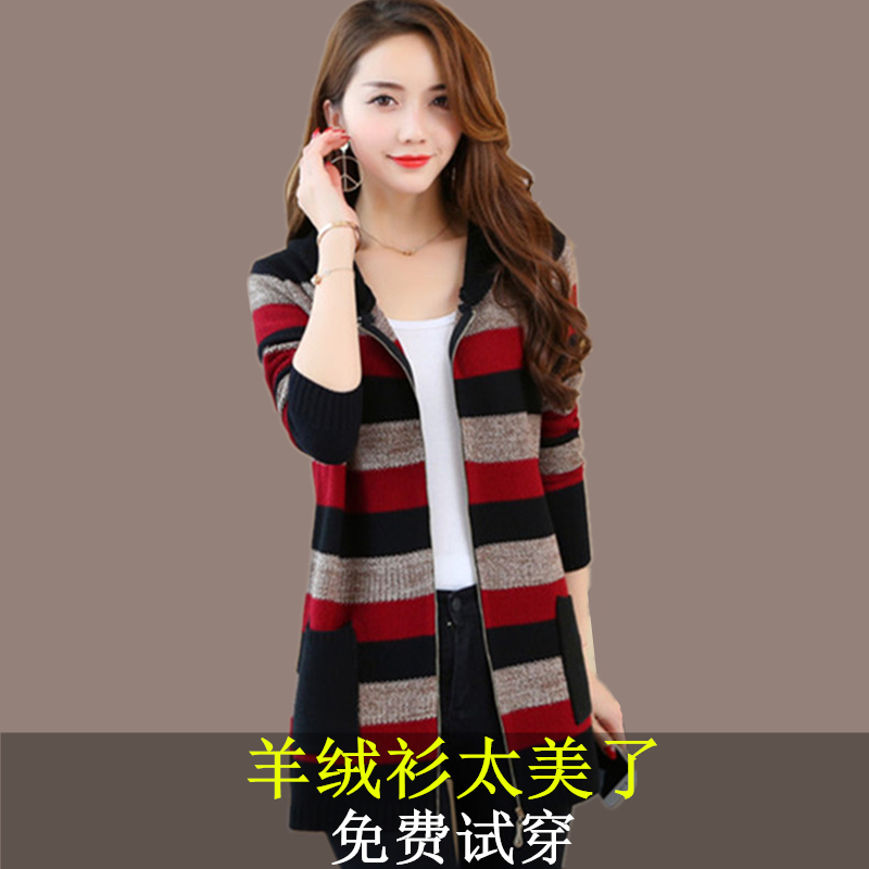 Erdos cashmere sweater womens coat middle aged mother spring and autumn large woolen sweater medium length cardigan