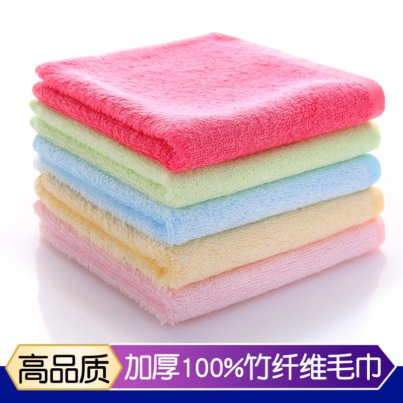 厚い100%の純竹の繊維の小さい正方形のタオルの女性の赤ちゃんは顔を洗って手の純綿の家庭用を拭きます。