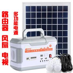多功能太阳能灯家用户外照明庭院大功率发电系统外接插排可充电