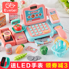 Children's supermarket cash register toys baby 3-6 years old 5 home simulation Baby Collection girl girl