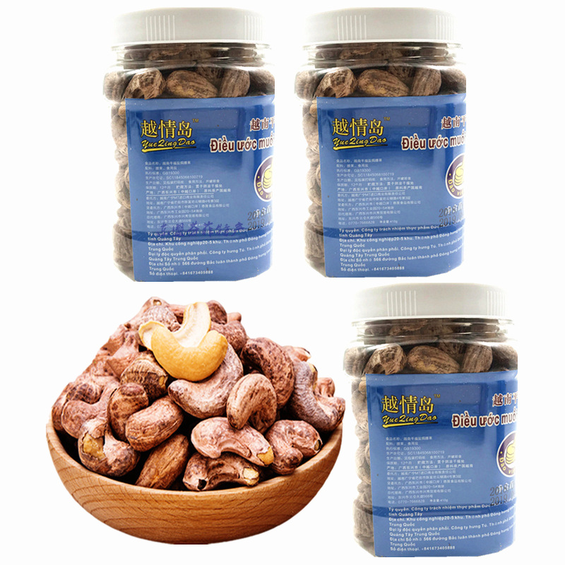 Yueqing Island cashew nut baked with charcoal and salt purple coat with shell baked with charcoal and dried nuts fried food recommended Vietnamese snacks