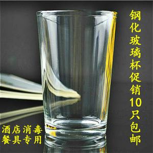 包邮魔法餐厅餐馆大号钢化玻璃杯敞口可摞茶杯水杯啤酒杯酒店家用