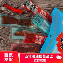 西藏圣天源手撕牦牛耗牛牛肉干散装正品500g包邮五香香辣拉萨直邮