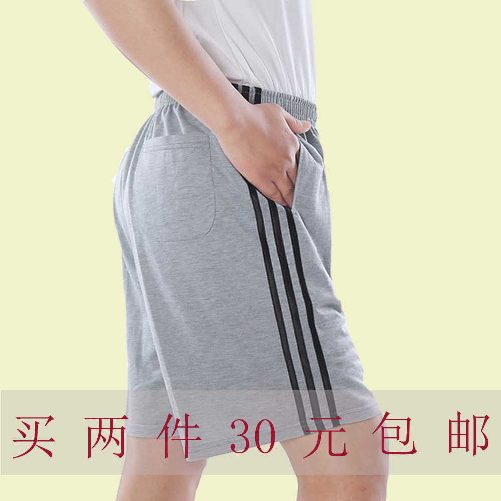 Big underpants men sleep loose home pure cotton wear middle-aged and elderly shorts men exercise in summer 5 points fattening up