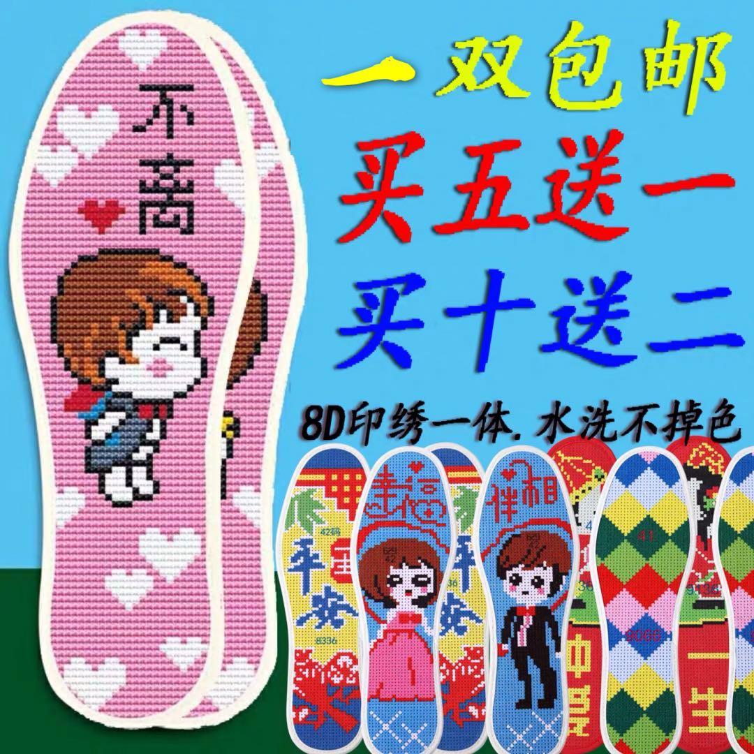 Стельки для комфорта обуви Артикул 564026722896