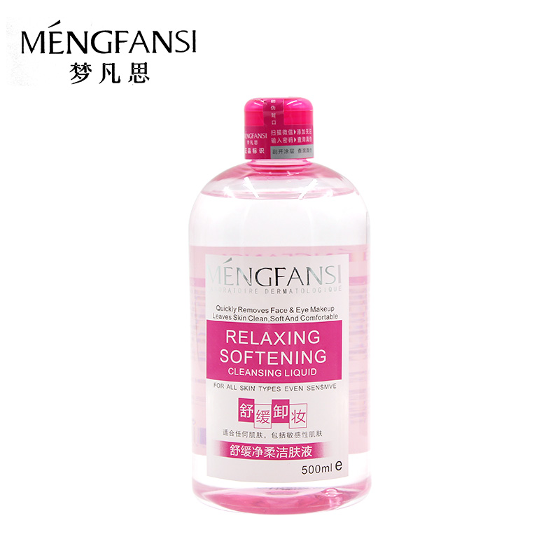 Mengfansi soothes makeup removing water temperature and cleanses face, eyes, lips, makeup removing liquid, cleans pores, does not have greasy thorns 500ml
