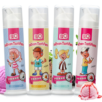 Love Q ice cream childrens toothpaste 2-3-6-12 years old teeth decay baby toothpaste fluoride-free swallowing