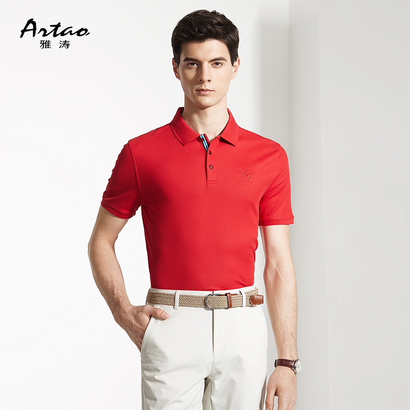 Artao / Yatao Polo Shirt Short Sleeve mens Polo Shirt pure cotton slim horse logo embroidered T-shirt Paul shirt solid color