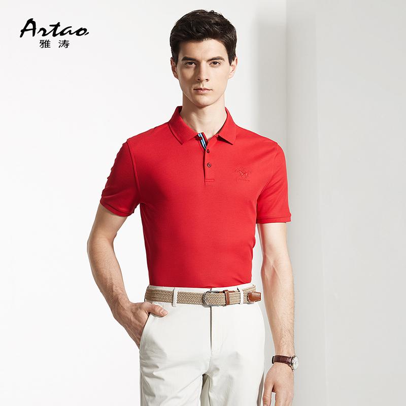 Artao / Yatao Polo Shirt Short Sleeve mens Polo Shirt pure cotton slim horse logo embroidered T-shirt Paul shirt solid color