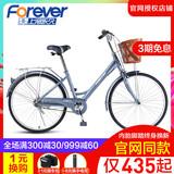 上海永久牌通勤自行车时尚单车女式成年轻便大学生男士代步上班骑