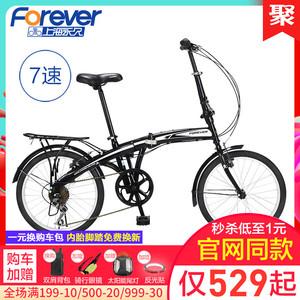 永久可折叠自行车男大人超轻便携学生成年小型网红小单车女款上班
