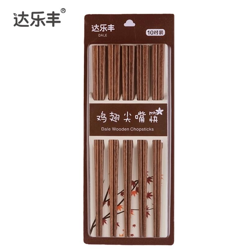 达乐丰鸡翅木筷日式尖头筷子原木筷子酒店家用木筷10双套装KZ008