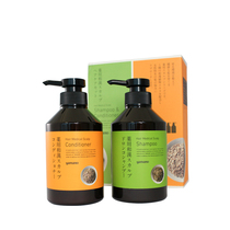 Yamano Imported Makeup Mud medicinal shampoo Hair Care Set Genuine Shampoo 400ml+ Conditioner 400ml