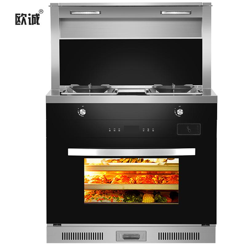 欧诚L55集成灶蒸箱烤箱消毒柜一体式侧吸下排式自动清洗烟灶消