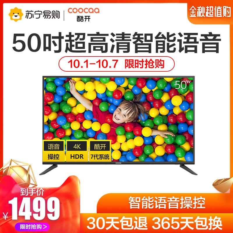 创维酷开50英寸4K超高清智能WIFI网络液晶平板电视机5M50 55 6512月02日最新优惠
