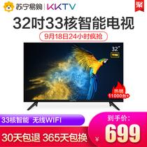 55英寸高清平板液晶智能网络电视机5050SU583AXLED夏普Sharp
