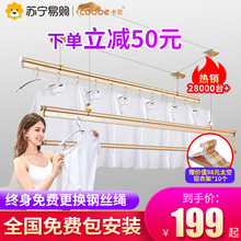 Cabe clothes drying rack, balcony, double pole lifting clothes drying rack, manual clothes drying pole, outdoor three pole manual clothes cooling rack