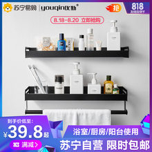Excellent service, non-punching toilet, bathroom shelf, wall-mounted black toilet, washroom, washroom towel collection