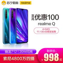 realmeQ新品全网通智能手机官方正品realmex手机realmeq64G版本11月1日0点开售4