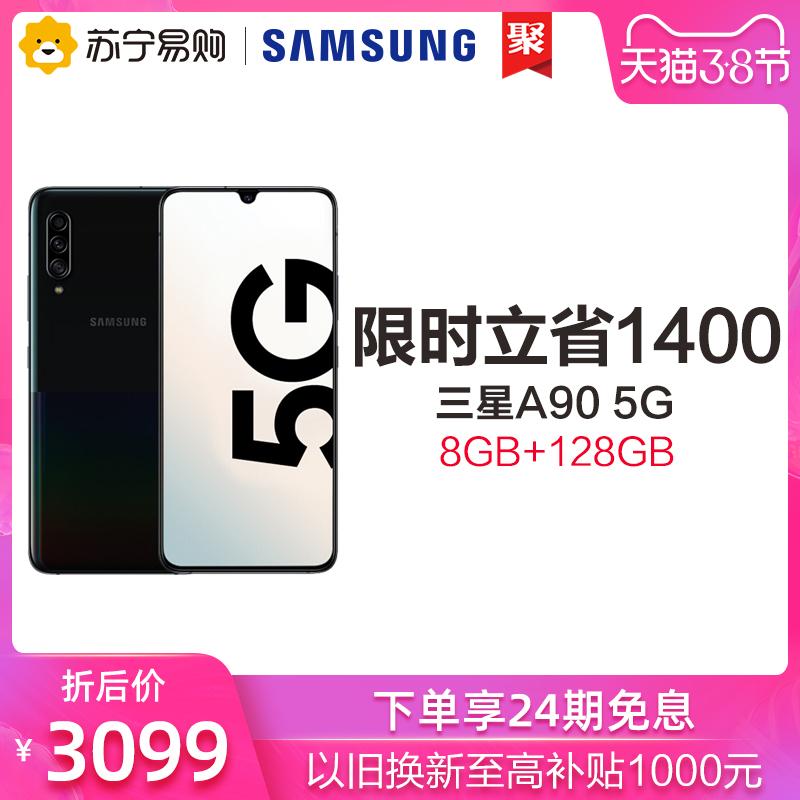 【限时优惠1400,到手价3099】Samsung/三星 Galaxy A90  全网通5G智能手机 官方旗舰店 三星A90 官方正品