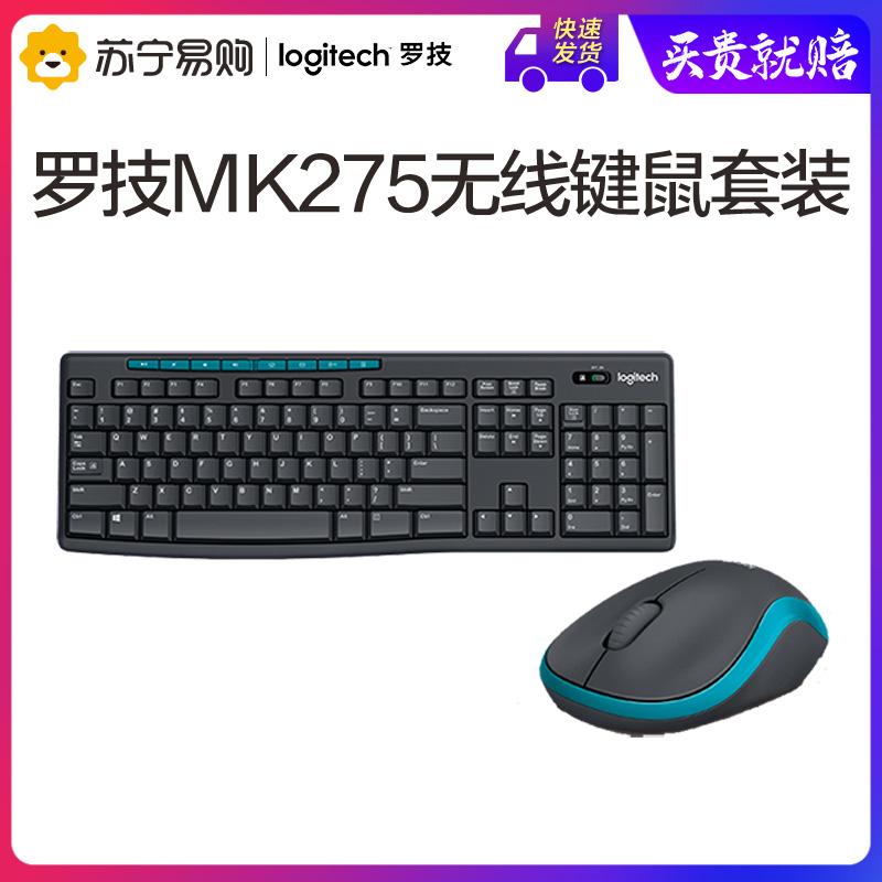 Наборы клавиатуры и мыши Артикул 533203115854