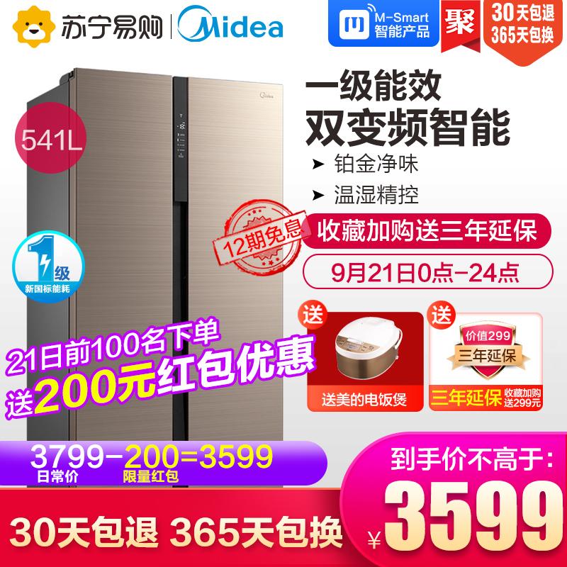 对开门智能风冷无霜一级家用双开门电冰箱E541WKPZMBCD美