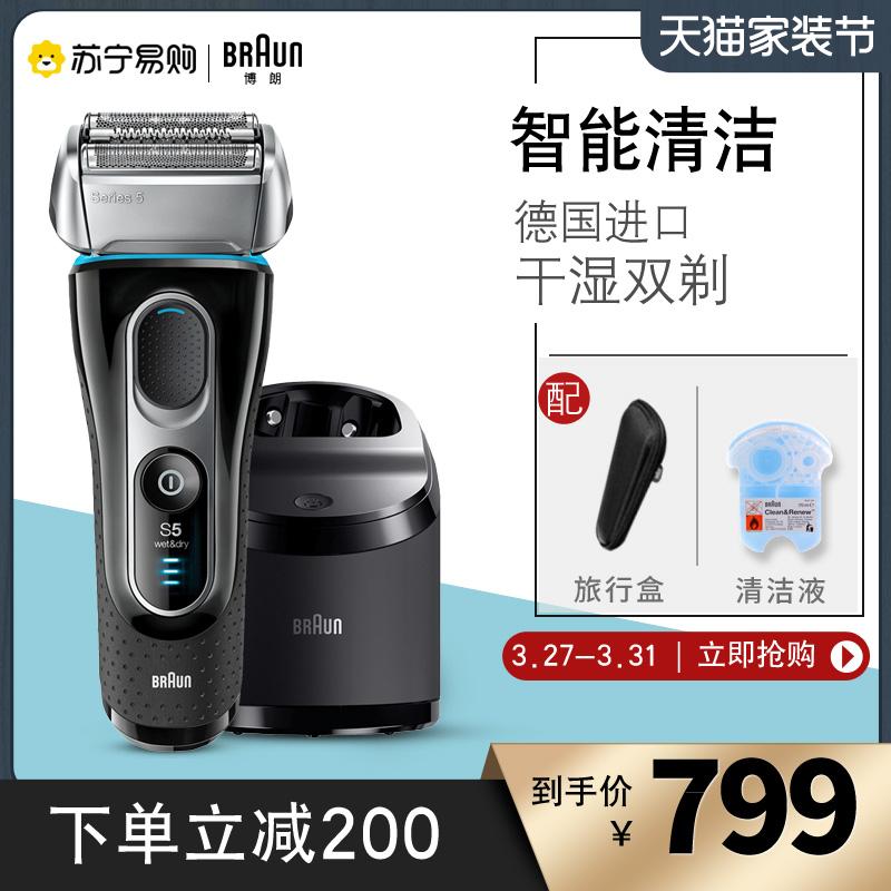 braun /博朗进口电动5090cc刮胡刀质量如何