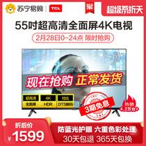 特价小电视机wifi寸超高清液晶网络平板老人家用32寸24寸21王牌4K