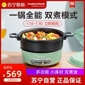 英国摩飞多功能料理锅小圆锅摩飞网红多用锅火锅烤肉小型电火锅 569元