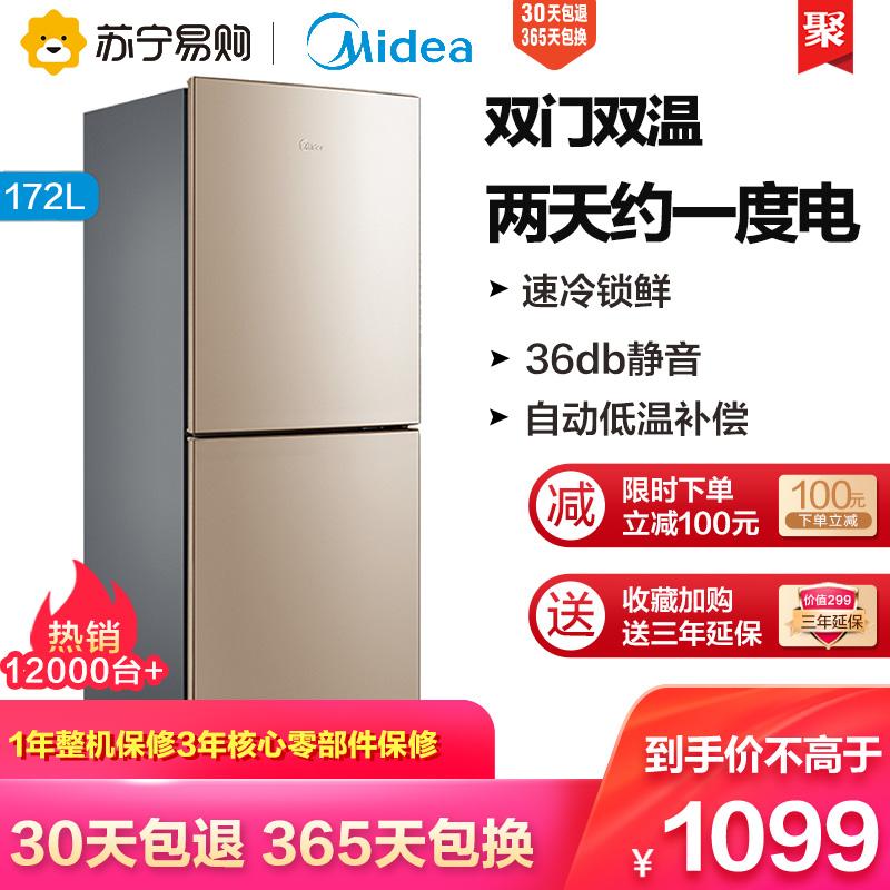 Холодильники Артикул 591666767134