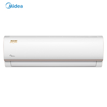 Midea beauty of the big 1.5 inverter intelligent wall-mounted household heating air conditioning KFR-35GW WDBN8A3@