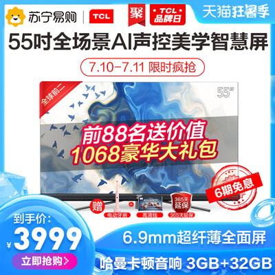 TCL 55Q9 55英寸全場景AI  哈曼音響4K超高清HDR智慧平板液晶電視
