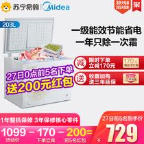 冰柜家用商用迷你小型冷柜冷藏冷冻柜E143KMBCBD美Midea