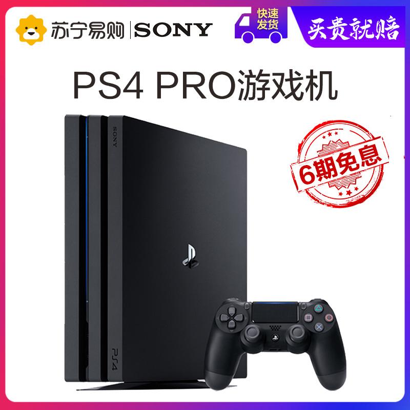 【6期免息】PS4 PRO游戏机1TB套装白/黑色主机国行家用双手柄索尼SONY PlayStation 4官方旗舰店