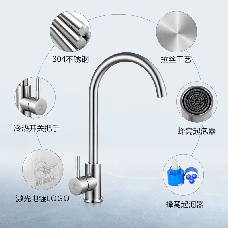 Dongpeng bathroom kitchen faucet hot and cold household 304 stainless steel washing basin faucet swivel