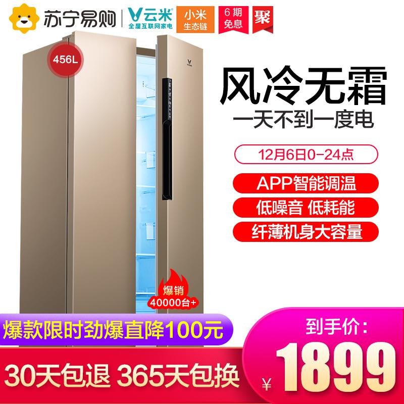 电冰箱家用特价